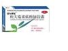 硫酸庆大霉素碳酸铋胶囊(延大草仙)