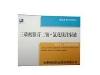 注射用三磷酸腺苷二钠氯化镁(佳优)