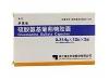 硫酸氨基葡萄糖胶囊