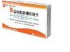 盐酸氨基葡萄糖片(绿叶制药)