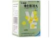 维生素E软胶囊(维生素E胶丸)
