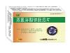 双氯芬酸钠肠溶片(平同定)