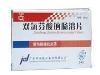 双氯芬酸钠肠溶片(华南)