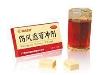 伤风感冒茶(伤风感冒冲剂)(伤风感冒冲剂(花红)