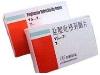 盐酸吡格列酮片(列洛)