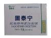 鲑降钙素注射液(固泰宁)