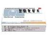 豆腐果苷片(神衰果素片)