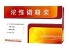 浓维磷糖浆(长寿牌)