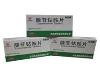 腺苷钴胺片(林灵琪)