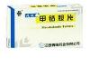 甲钴胺片(兆敏欣)