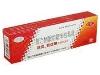 复方醋酸地塞米松乳膏(严平)