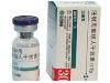 注射用重组人干扰素α1b(运德素)