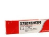 复方醋酸地塞米松乳膏(特一)