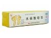 水杨酸软膏