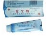 复方维生素B12软膏Ⅱ号