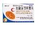 盐酸多西环素片(林诺清)