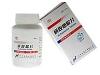 磺胺嘧啶片