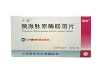 胰激肽原酶肠溶片