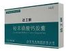 羟苯磺酸钙胶囊(达士明)