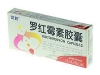 罗红霉素胶囊(京新)