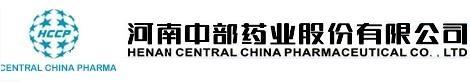 河南中部药业股份有限公司