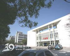 天津市传染病医院