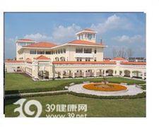 上海市公共卫生临床中心