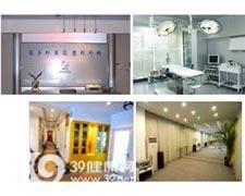 北京爱多邦医疗整形医院