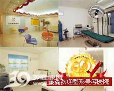 北京西美整形医院