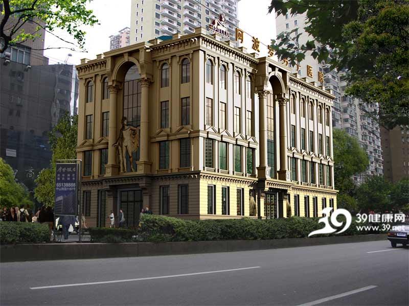 上海阿波罗男子医院图片列表_医院点评_39健-上海诚凯男子医院 上海