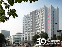 天津市眼科医院