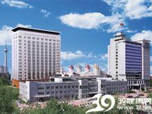 天津市肿瘤医院