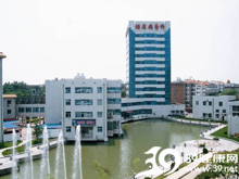 天津医科大学代谢病医院