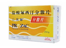 盐酸氟西汀分散片
