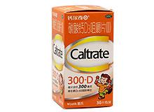 碳酸钙D3咀嚼片(II)(钙尔奇)