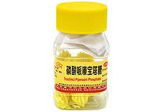 磷酸哌嗪宝塔糖