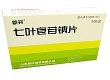 七叶皂苷钠片