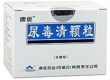 尿毒清颗粒(无糖型)