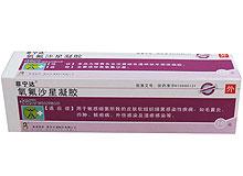 氧氟沙星凝胶(菲宁达)