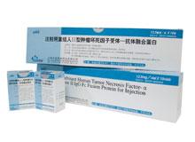 注射用重组人Ⅱ型肿瘤坏死因子受体-抗体融合蛋白