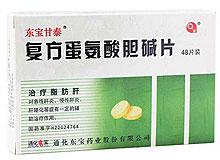 复方蛋氨酸胆碱片
