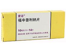 福辛普利钠片(蒙诺)