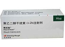 聚乙二醇干扰素α-2b注射剂(佩乐能)
