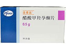 醋酸甲羟孕酮片(法禄达)