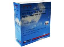 注射用1,6二磷酸果糖(爱赛福)