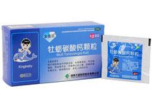 牡蛎碳酸钙颗粒(方盛)