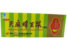 中梅牌天麻蜂王浆口服液