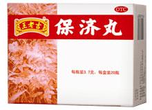 王老吉(保济丸)