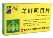 羊肝明目片(三精)