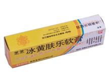 冰黄肤乐软膏